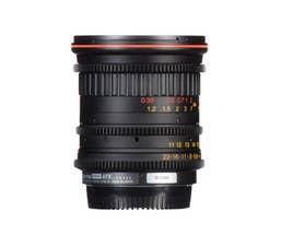Tokina Cinema 11-16mm T3.0 Lens for PL Mount