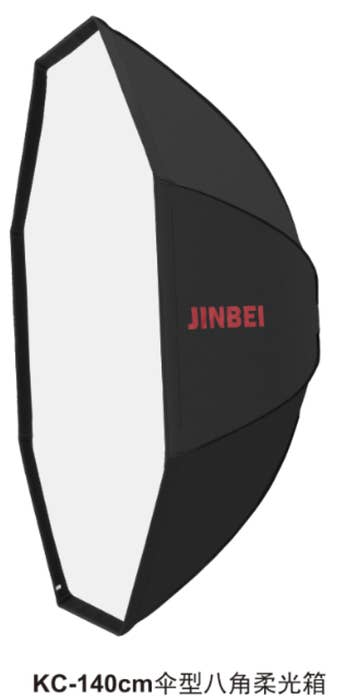 Jinbei 140cm Quick Fold Octagonal Umbrella Softbox Bowens S Type Mount