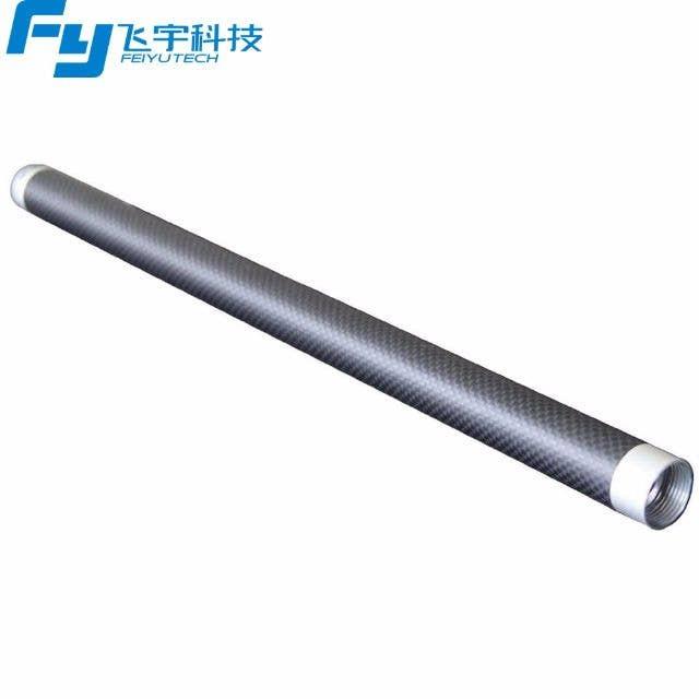 FeiyuTech Carbon Fiber Gimbal Extension Bar
