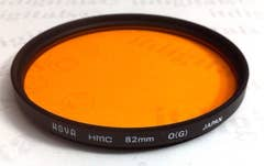Hoya 82mm G (Orange) Filter
