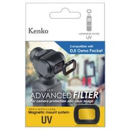 Kenko UV Filter for DJI Osmo Pocket