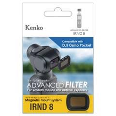 Kenko ND8 Filter for DJI Osmo Pocket