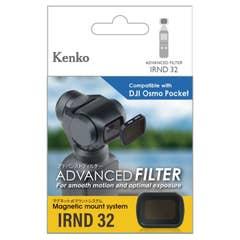 Kenko ND32 Filter for DJI Osmo Pocket
