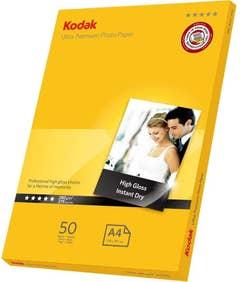 Kodak 100 Sheets Matte Finish Instant Dry 120gsm A4 Photo Paper