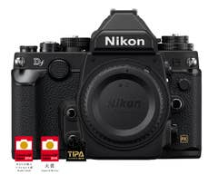 Nikon Df Digital SLR Camera Body - Black  -  VBA380AA