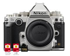 Nikon Df Digital SLR Camera Body - Silver  -  VBA381AA