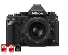 Nikon Df Digital SLR with Nikkor AF-S 50mm F/1.8G - Black
