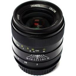 Mitakon Zhongyi CREATOR 35mm f/2 Lens - Nikon F