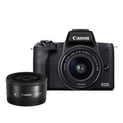 Canon M50 Mark II LTD Edition Bundle