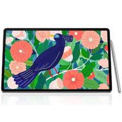 Samsung Galaxy Tab S7+ 4G + Wi-Fi 128GB Mystic Silver - SM-T975NZSAXSA
