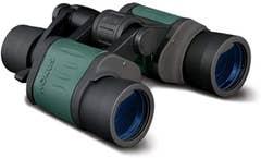 Konus NewZoom 7-21x40 Zoom Binoculars
