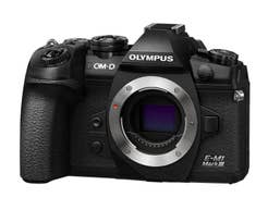 Olympus OM-D E-M1 Mark III Camera Body (Black)