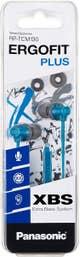 Panasonic In-Ear Wired Headphones - Blue